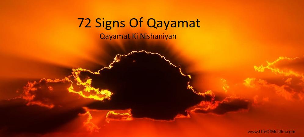 72 Signs Of Qayamat - Qayamat Ki Nishaniyan - End Of The World 2