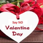 Islamic View on Celebrating the Valentine's Day | The History of Valentine's Day