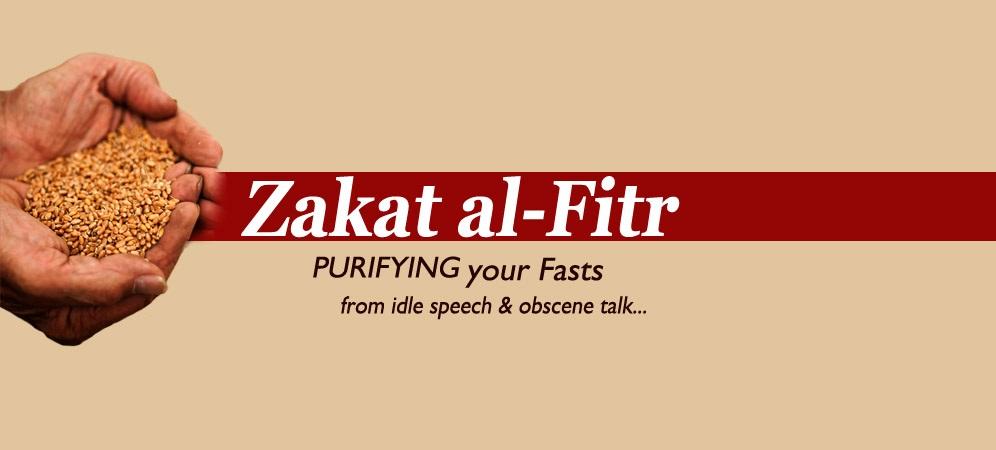 What is Fitrah (Fitrana) - How to Pay Fitrana in Islam