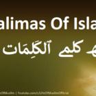 Six Kalmas Of Islam | 6 Kalimas Of Islam