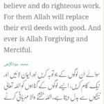 Allah Will Replace Their Evil Deeds With Good