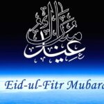 The Prophet PBUH Offered a Two Rakat Prayer on the Day of Eid ul Fitr