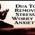 Dua To Remove Worry, Stress, Anxiety, Sorrow, Depression And Negative Thoughts