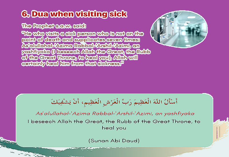 Dua/Supplication For Cure of Any Illness,Diseases And Sickness