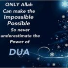 Dua Has Power To Turn Your Dreams Into Reality