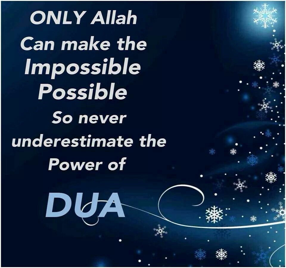 Dua Has To Power To Turn Your Dreams In To Reality