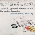 Consistent Good Deeds | Good Deeds Erase Bad Deeds