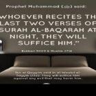Benefits Of Last Two Verses Of Surah Baqarah