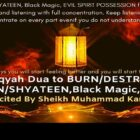 Ruqyah | Treatment Against Jinn, BlackMagic, Evil Eye And Jealousy