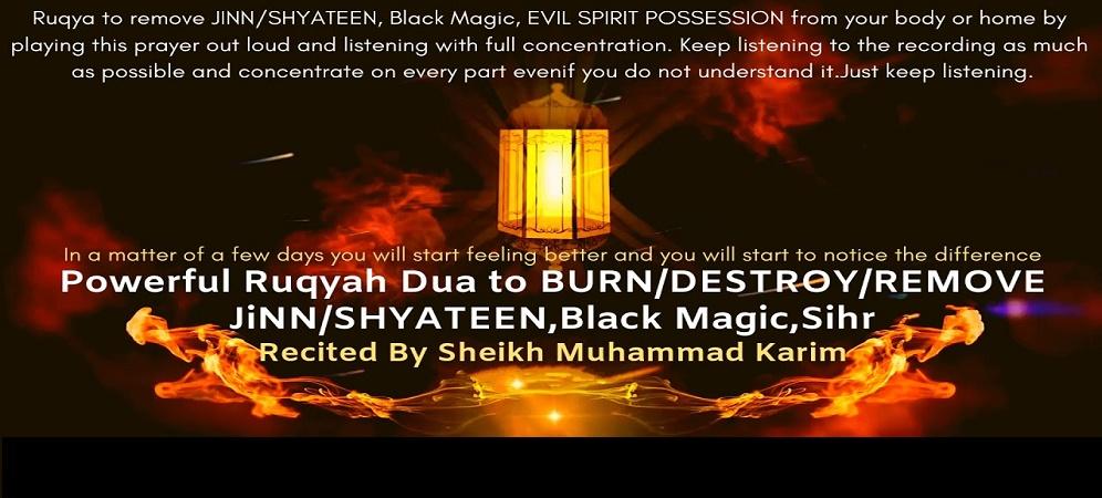 Ruqyah |Treatment Against Jinn, BlackMagic ,Evil Eye And Jealousy