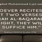 Benefits Of Last Two Verses Of Surah Baqarah
