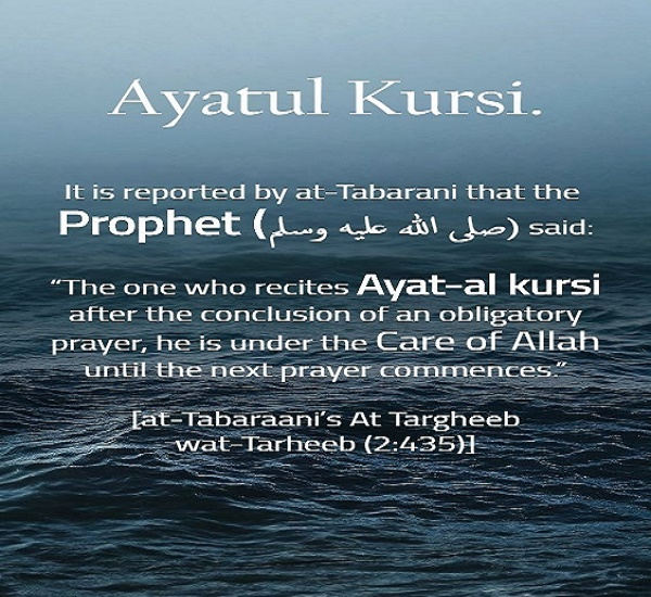 The Importance And Benefits Of Reciting Ayat ul Kursi That Every Muslim Needs To Know