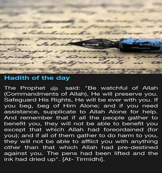 Be Mindful Of Allah He Will Protect You