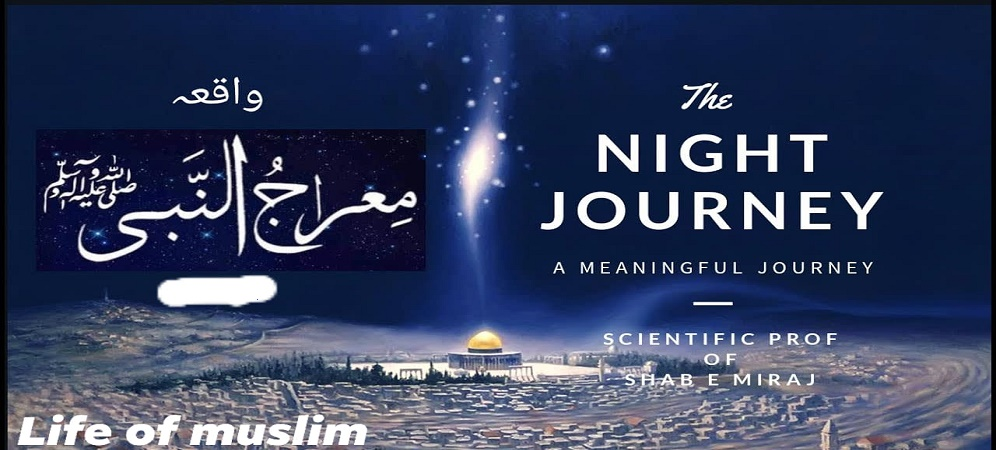 About The Prophet Muhammad (SAW) Miracle Of The Isra Night
