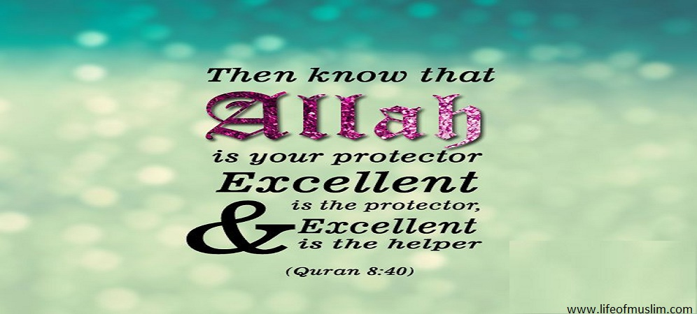 Allah Is Your Best Friend, Protector And Helper