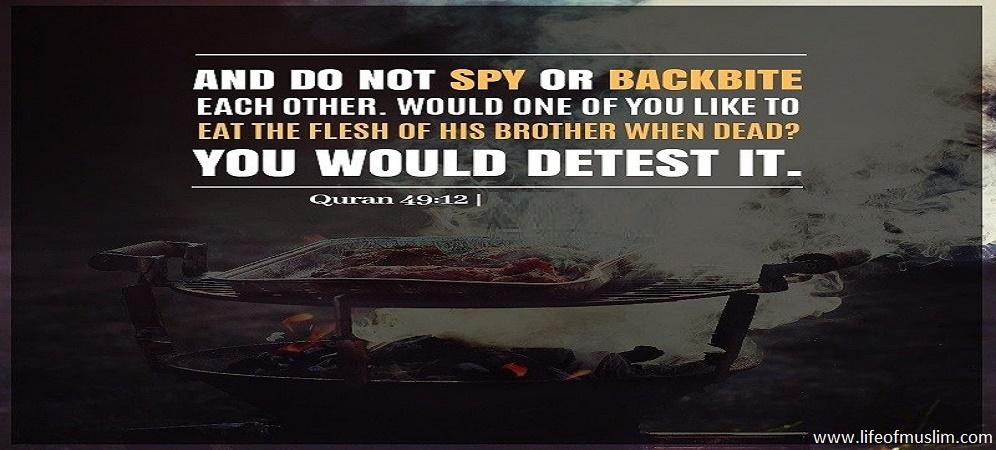 Do Not Spy Or Backbite Each Other | Fear Allah