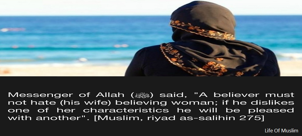 A Believer Must Not Hate His Wife Believing Woman | In The Light Of Hadith