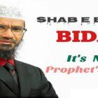 Shabe Barat | An Innovation In Islam