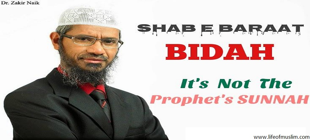 Shab,e Barat | An Innovation In Islam