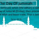 The Importance Of  The Jummah Prayer | In The Light Of Quran