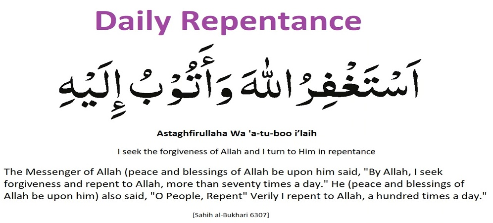 Seeking Allah's Forgiveness By Daytime And At Night