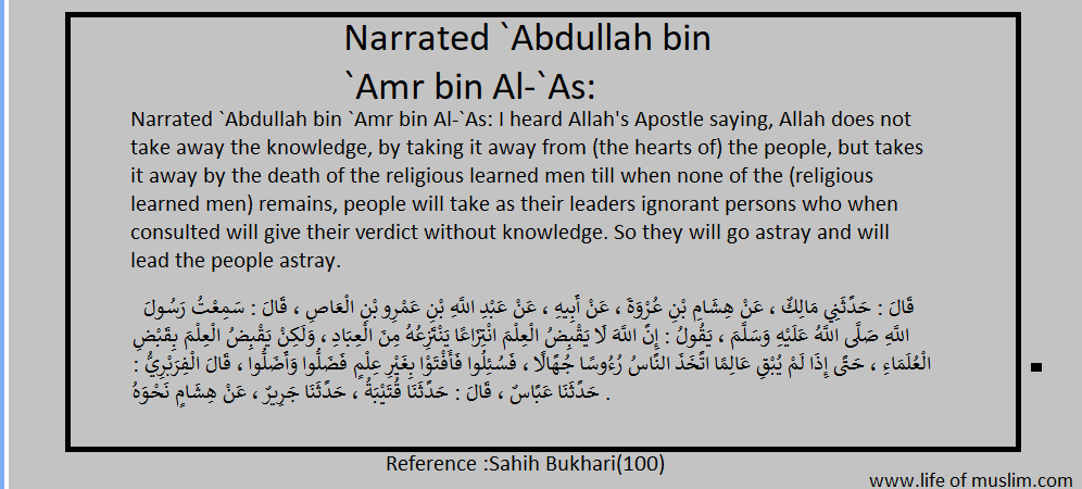 Allah Does Not Take Away The Knowledge