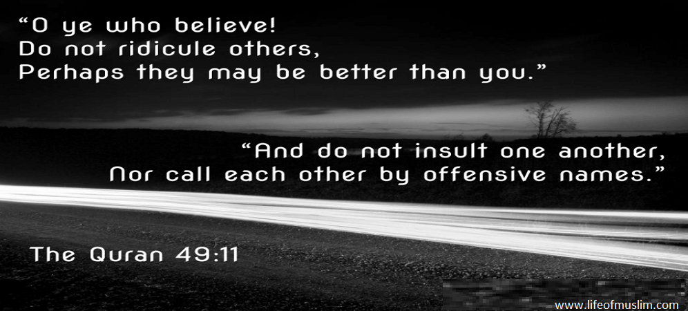 Do Not A People Ridicule Another People | Do Not Insult