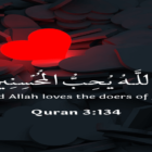 Allah Loves Those Who Are Good In Their Deeds