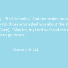 And Remember Your Lord If You Forget