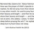 How Was The Prayer Of Allah's Apostle In Ramadan