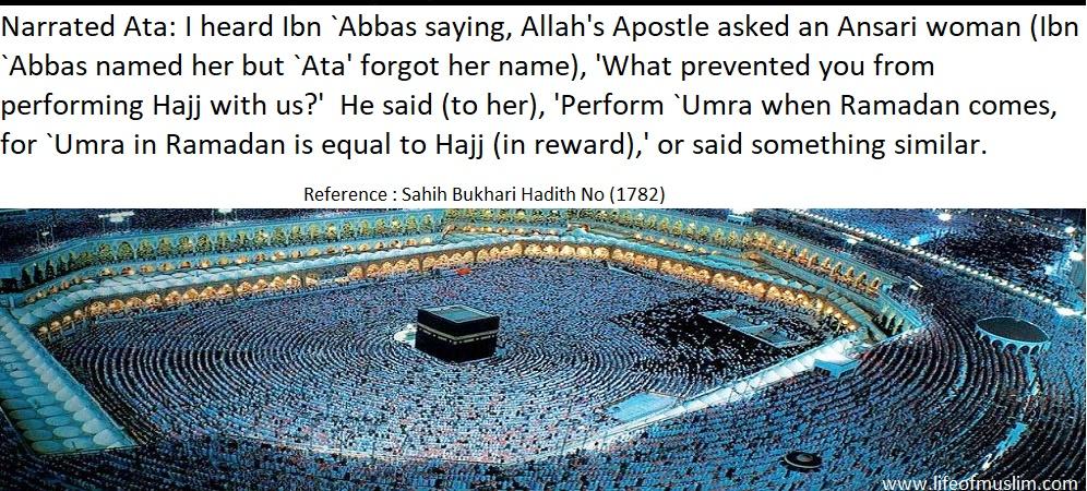 Perform Umra When Ramadan Comes | Umra In Ramadan Is Equal To Hajj