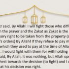 Zakat Is The Compulsory Right To Be Taken From The Property