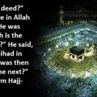 To Believe In Allah And His Apostle | Best Deed
