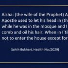 A Mutakif Is Not Allowed To Enter The House Except For A Need