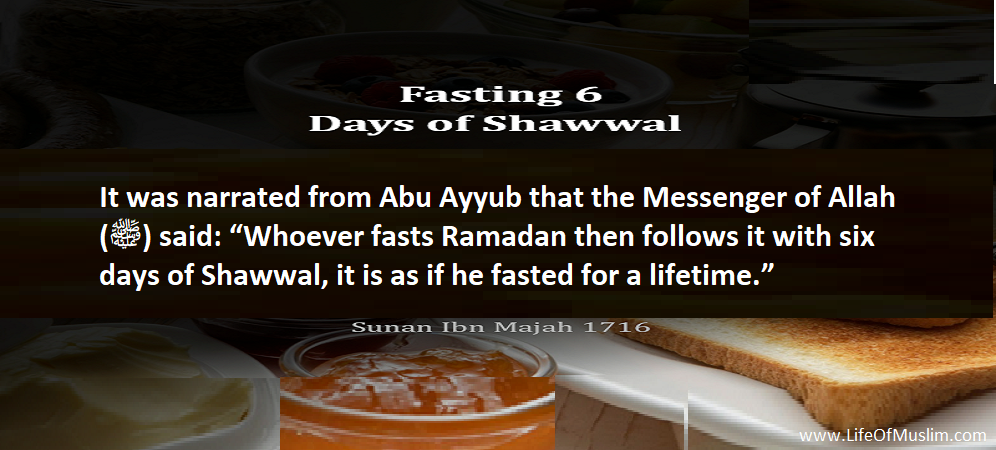 Whoever Fasts Ramadan Then Follows It With Six Days Of Shawal