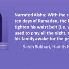 With The Start Of The Last Ten Days Of Ramadan