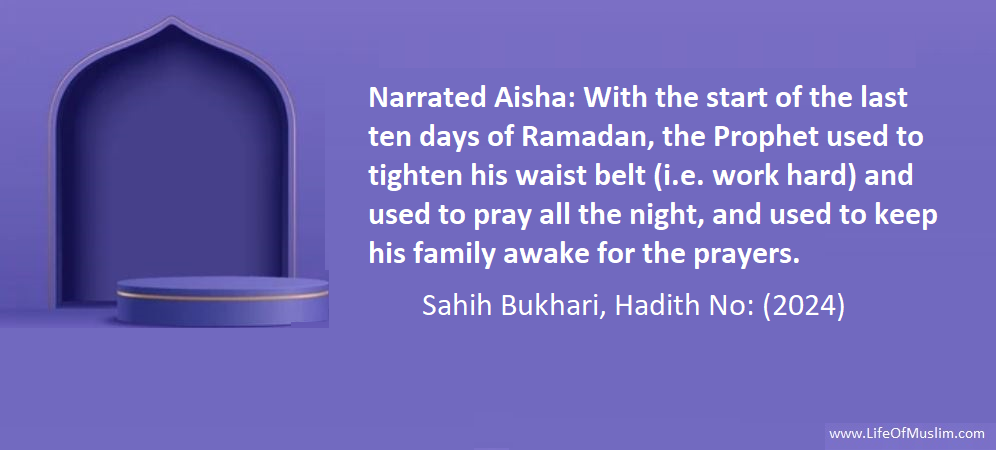 With The Start Of The Last Ten Days Of Ramadan