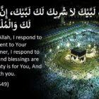 I Respond To Your Call O Allah   Talbiya