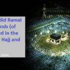 The Prophet (ﷺ) Did Ramal In First Three Rounds Of Tawaf