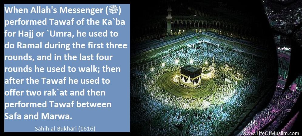 When Allah's Messenger (ﷺ) Performed Tawaf Of The Ka`ba