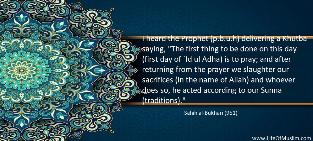 The Legal Way Of The Celebrations On The Two Eid Festivals