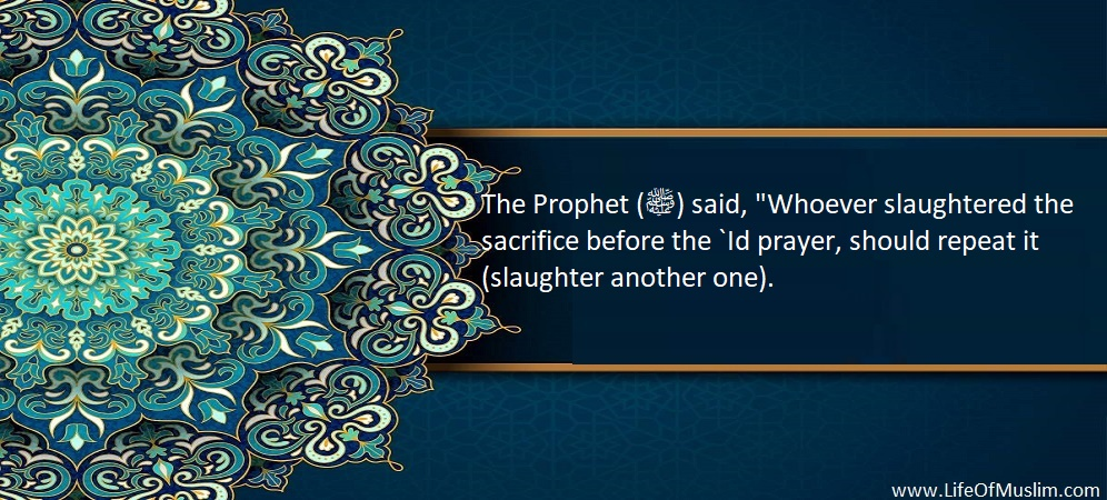 To Slaughter The Sacrifice After The ('Eid) Salat