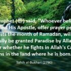 Whoever Believes In Allah And His Apostle, Offer Prayer