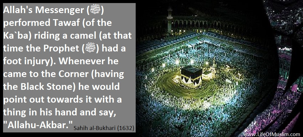 A Sick Person May Perform Tawaf While Riding