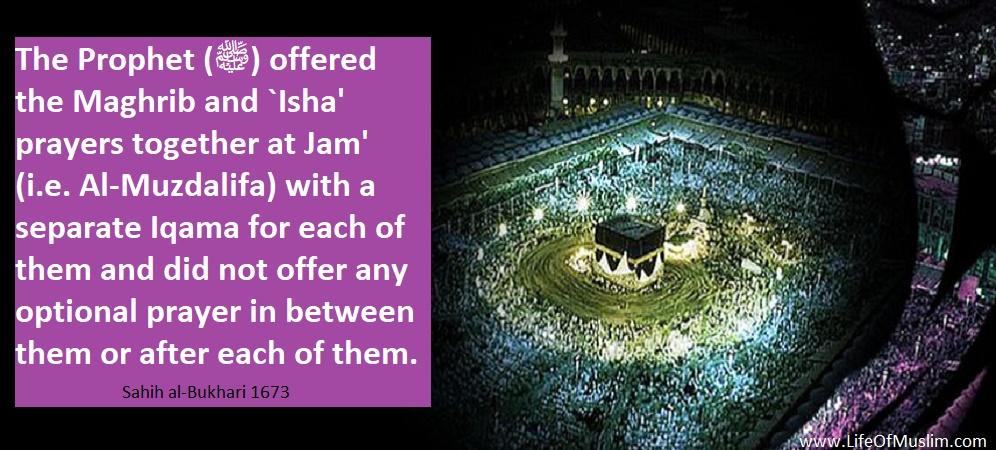 The Prophet (ﷺ) Offered The Maghrib And Isha Prayers
