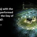 To Visit The Ka'bah To Perform Tawaf-Al-Ifada
