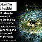 To Say Allahu Akbar On Throwing Every Pebble
