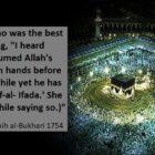 To Perfumed Allah's Apostle before Finishing His Ihram | Tawaf-Al-Ifada