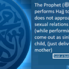Whoever Performs Hajj And Does Not Approach His Wife For Sexual Relations