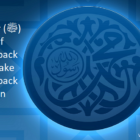 Belief Returns And Goes Back To Medina As A Snake Returns
